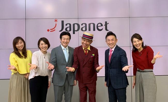 木梨憲武さんがジャパネットで生放送テレビショッピング!