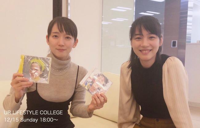 のん×吉岡里帆、J-WAVE『UR LIFESTYLE COLLEGE』で対談「怒りをポジティブなパワーに変えてる」
