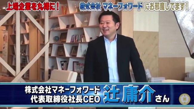 投資に特化したYouTuberプロダクション「Zeppy」、資本業務提携中のテレビ東京と協業でIR(投資家向け)動画コンテンツの第ニ弾を発表