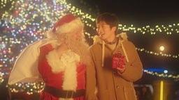 田中圭がクリスマスデートで危機一髪!? 宮本浩次が新CMで「恋人がサンタクロース」をカバー
