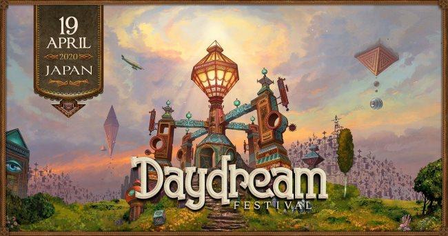 【Daydream Festival Japan】追加ラインナップ発表 !!
