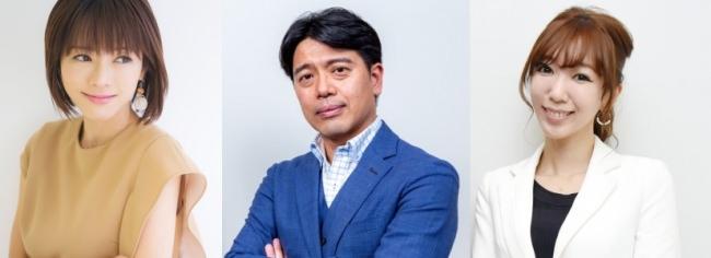 TOKYO FM『スカロケ移住推進部』公開収録釈由美子と各県知事が子育てや地方暮らしの魅力をお伝えします!2020年2月9日(日)13:45~14:45@東京国際フォーラム ホールE1