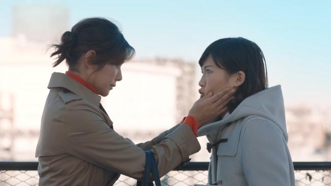 真木よう子がマック新CM出演 人気のパイシリーズで伊藤沙莉に大人な行動で魅せる