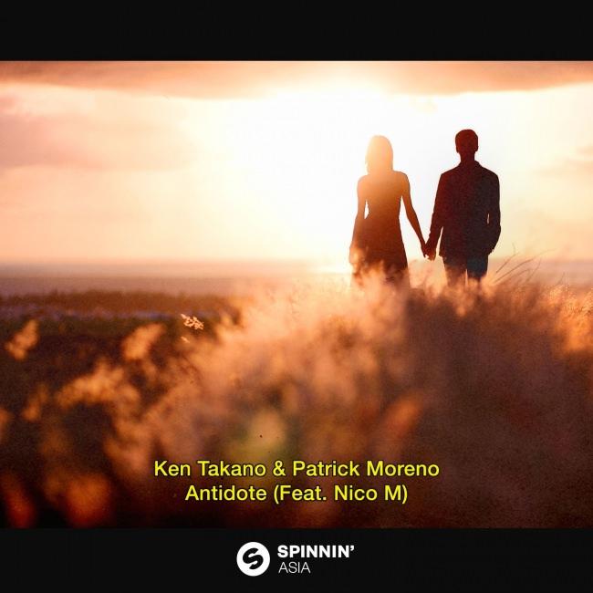 日本人初!KEN TAKANOが世界最大EDMレーベルSpinnin' Recordsのアジア代表アーティストに大抜擢!1月17日世界デビュー!