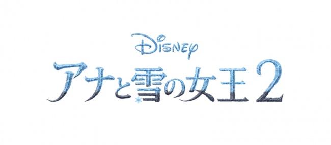 全世界待望のディズニー映画『アナと雪の女王2』より、劇中歌を収載した2つのピアノソロ楽譜集の登場です! ピアノソロ / ピアノソロ やさしく弾ける アナと雪の女王2 1月20日発売!