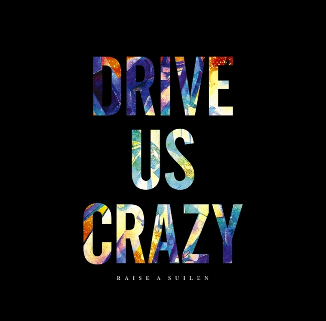 RAISE A SUILEN 4th Single「DRIVE US CRAZY」本日発売!