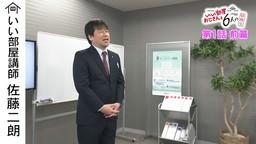 「いい部屋ネット」スピンオフWEBムービー公開!
