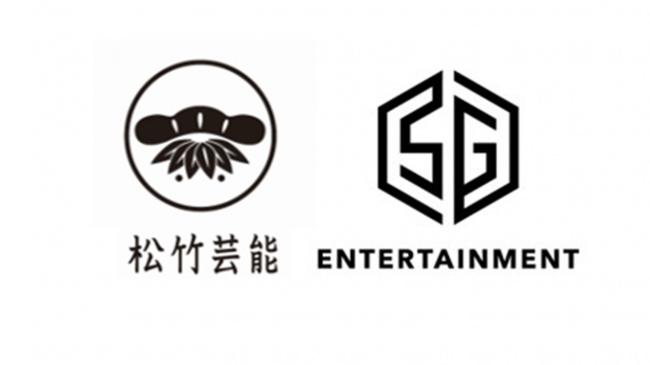 松竹芸能×SG ENTERTAINMENT ライバー育成及びトップライバーのタレントマネジメント、双方向展開を見据え業務提携