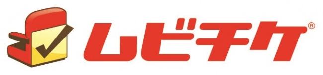 ムビチケで「LINE Pay」導入ムビチケ前売券(オンライン)・ムビチケ当日券が購入可能に!