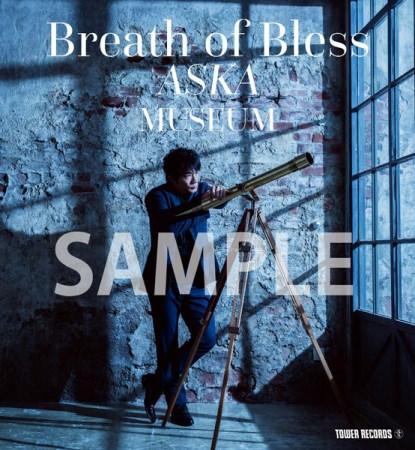 ASKA初の大型POP UP SHOP「Breath Of Bless ASKA MUSEUM」開催!