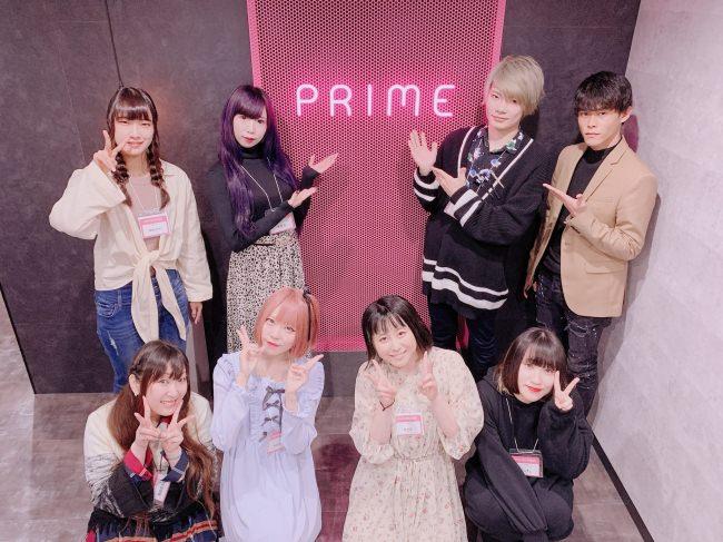 【イベント】大人気所属ライバーが集結!『PRIMER交流会』を開催