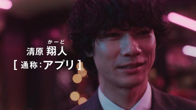 三井住友カード、会員向け「Vpass アプリ」のプロモーションとして清原翔と人気お笑いトリオ「四千頭身」を起用した新CM を制作