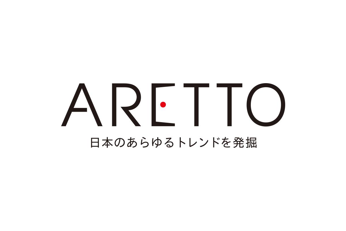エンタメラッシュにてトレンド情報メディア『ARETTO(アレット)』の記事配信を開始しました