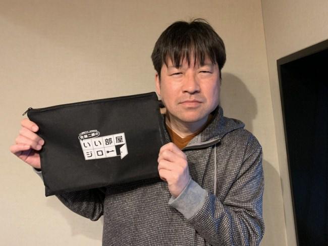 俳優・佐藤二朗のレギュラー5分番組、25分番組に時間拡大!『佐藤二朗のいい部屋ジロー』