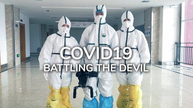 ディスカバリーチャンネルによる新型コロナウイルス感染症ドキュメンタリー番組「COVID-19:新型コロナウイルスとの闘い」