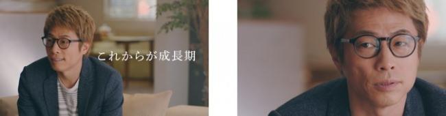 """成長し続ける 田村淳が語る""""これから""""とは…!?ユニバーサルホーム25周年のスタートを飾るインタビューCMが放映開始!ロンドンブーツ1号2号の今後を語るWEBムービーも同時公開"""