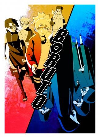 TVアニメ「BORUTO-ボルト- -NARUTO NEXT GENERATIONS-」新章「殻始動編」に向けた新キービジュアル初解禁!ジゲン役は津田健次郎に決定!