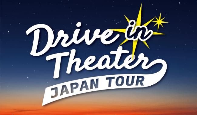 Drive in Theater Japan Tour