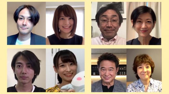 リモートドラマ『ただいまオンライン喧嘩中』をU-NEXTで一挙配信。船越英一郎×藤田朋子の出演も決定