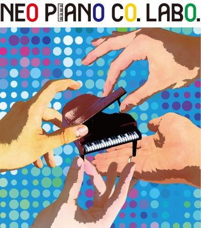 かてぃん、菊池亮太、けいちゃん、ござのピアニスト4名によるZepp Hanedaでの生配信ライブが有料視聴チケット制ライブ・ストリーミング・サービス「Streaming+」にて開催決定!