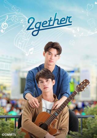 「Rakuten TV」、タイの人気ドラマ「2gether」全13話の独占先行配信を決定