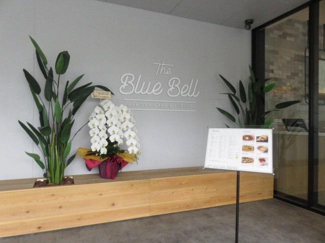 祝オープン!  横浜みなとみらいのNYヘルスコンシャスなカフェダイニング「The Blue Bell」初日から大好評 !~ぴあアリーナMM限定クラフトビール無料明日まで~