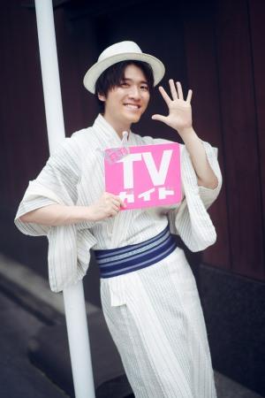 人気声優・畠中祐が「月刊TVガイド」に初登場! 今年初の浴衣姿を披露した生写真が購入者特典に決定