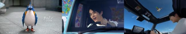 中川大志さんがCMで初の運転姿を披露!千鳥のお二人もCMで声優初挑戦!新しく「はじめたい」人を応援!新TVCM「DAIHATSU TAFT ジブンオープン篇」