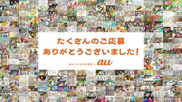 三太郎5周年企画!ぬり絵作品をつないだCMが完成「たぬきの正体 #みんなでつなぐ三太郎」篇 7月22日(水)OA