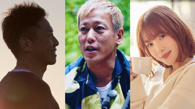 新番組「じゅんいちダビッドソンの下手なキャンプでごめんなさい」GAKU-MCがエンディングテーマを担当。番組ナレーションには声優・内田真礼が決定!
