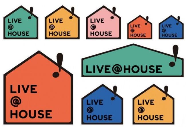 電通ミュージック・アンド・エンタテインメント、 音楽ライブ配信ポータル「LIVE@HOUSE」の運用開始