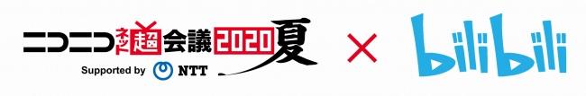 【ニコニコネット超会議2020夏】「EGOIST」「初音ミク」「+α/あるふぁきゅん。」3ライブをbilibili同時生配信決定