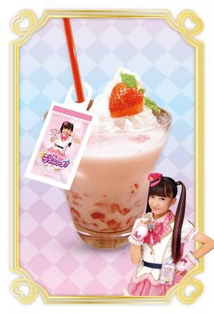 ラブパトピンクのいちごミルク