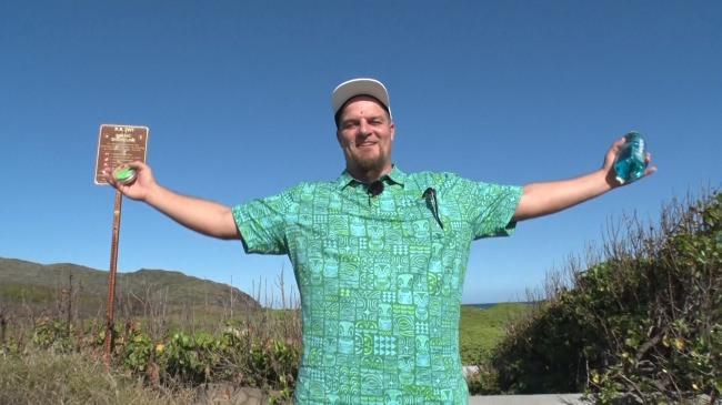 「Hawaii ローカルNEWS!」(旅チャンネル)