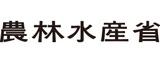 あなたのひとくちが、ニッポンを元気にする。「#元気いただきますプロジェクト」
