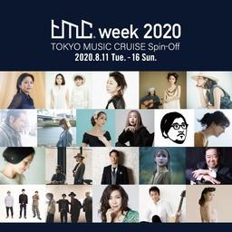 今こそ、音楽の力を。TMC 出演アーティスト決定!TOKYO MUSIC CRUISE Spin-Off