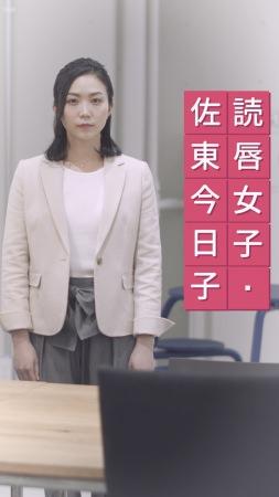 日本初、「素材が買える」縦型ショートフィルムを配信開始