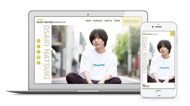 俳優・大崎捺希の公式ファンクラブをオープン