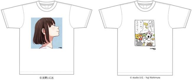 ぴあのエンタメ再興・再始動のための[re:START](リスタート)プロジェクト、浅野いにお氏、にしむらゆうじ氏デザインのチャリティーTシャツの販売が決定。