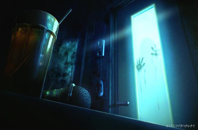 360°サウンドドラマ 「ミミニツイテハナレナイ」第2話 「カラオケ」 8月31日(月)配信決定!若手注目声優、直田姫奈&金香里が初共演!