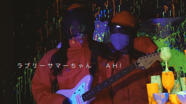 ラブリーサマーちゃん、地下の一室で破壊の限りを尽くすミュージックビデオ「AH!」のプレミア公開が決定!先行配信もスタート