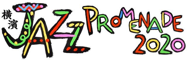 """横浜から発信するジャズ・フェスティバル """"横濱 JAZZ PROMENADE 2020"""" 今年の見どころ・聴きどころを紹介します!"""