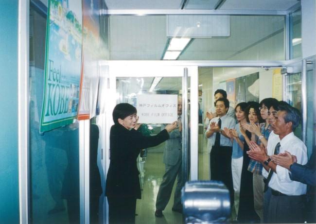 フィルムコミッションのパイオニア、支援作品は3000件以上!神戸フィルムオフィス20周年記念企画