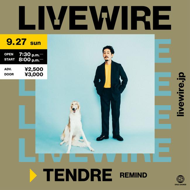 スペースシャワー主催 オンライン・ライブハウス「LIVEWIRE」 2ndアルバムをリリースするTENDREが登場!「ライブの素晴らしさを今一度思い出せるような映像作品を」