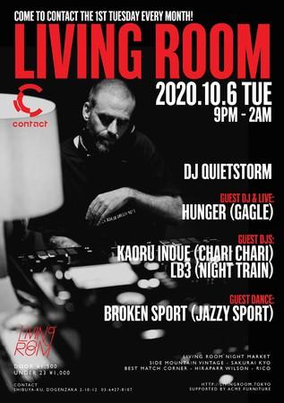 DJ Quietstorm、Nao、ドミンゴ企画、KEEE! が毎月第1火曜日に主催の噂のパーティLIVING ROOM™へヒップホップユニットGAGLEのMCのHUNGERが登場!