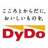 Smile STANDがあの大人気TVアニメ「鬼滅の刃」とコラボ!