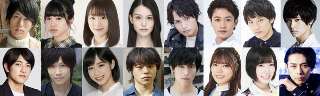 出演者十四人全員がメインキャスト!!舞台「ハンズアップ」上演決定!