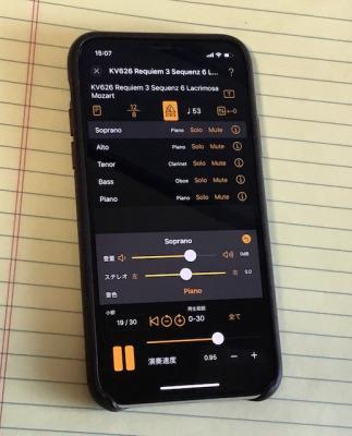 合唱の個人練習用iPhoneアプリ・MIDI音源プレーヤー「コーラスレッスン」発売 ~コロナ禍での合唱活動の一助に~