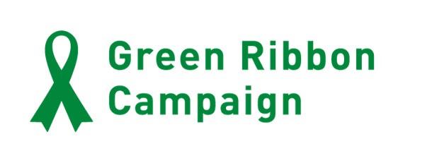 グリーンリボンキャンペーンが10月1日よりスタート!