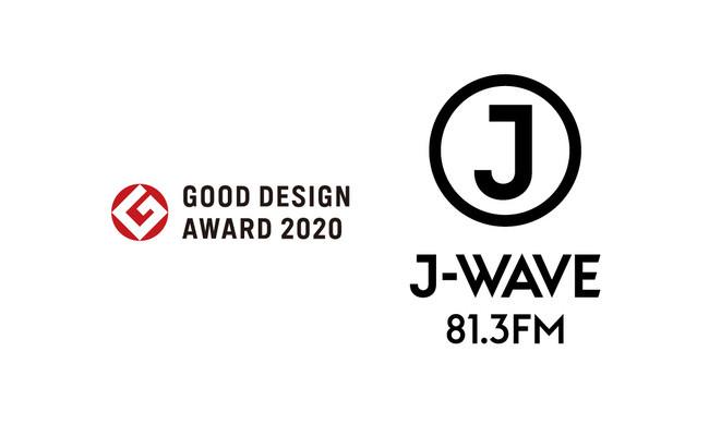J-WAVEがTakramと共に取り組んだブランディングプロジェクトが「2020年度グッドデザイン賞」を受賞!!
